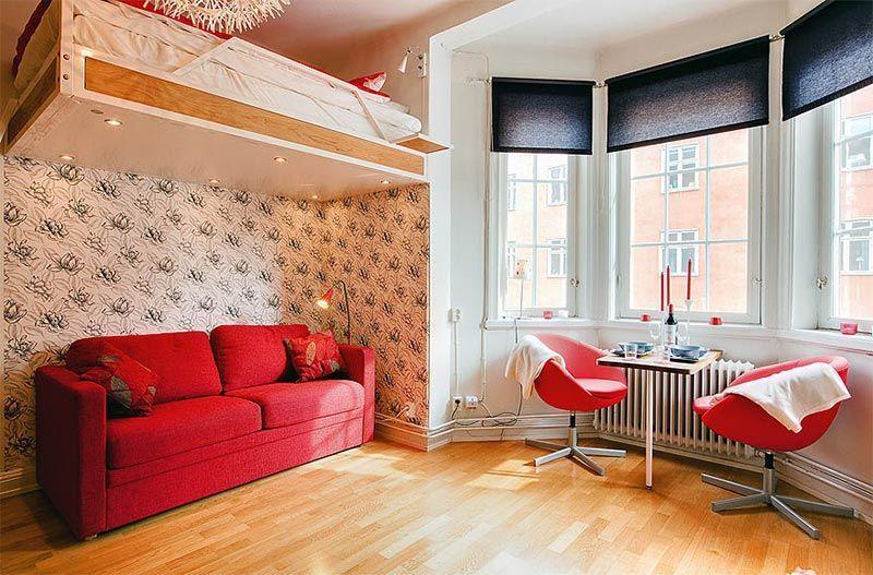 5 consejos para espacios peque os dise o de interiores for Diseno de interiores para espacios pequenos